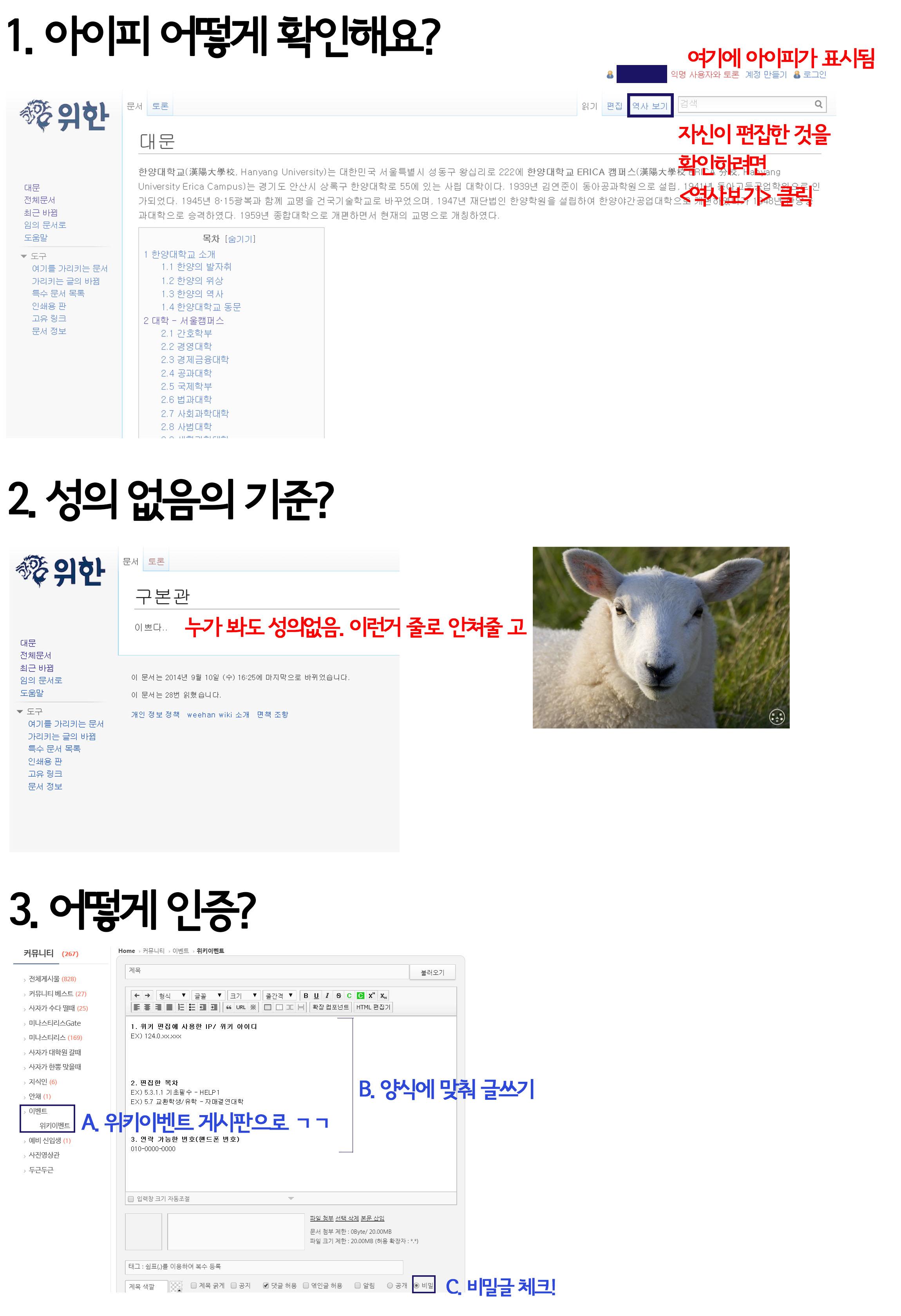 위키 설명글.jpg