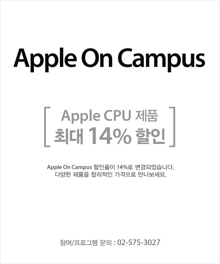 14%할인공지사항.jpg